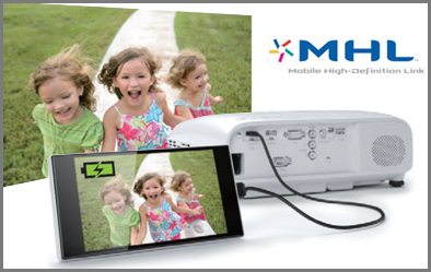 Epson projector MHL technology